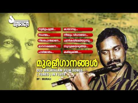 Murali Ganangal | Old Malayalam Film Songs In Flute
