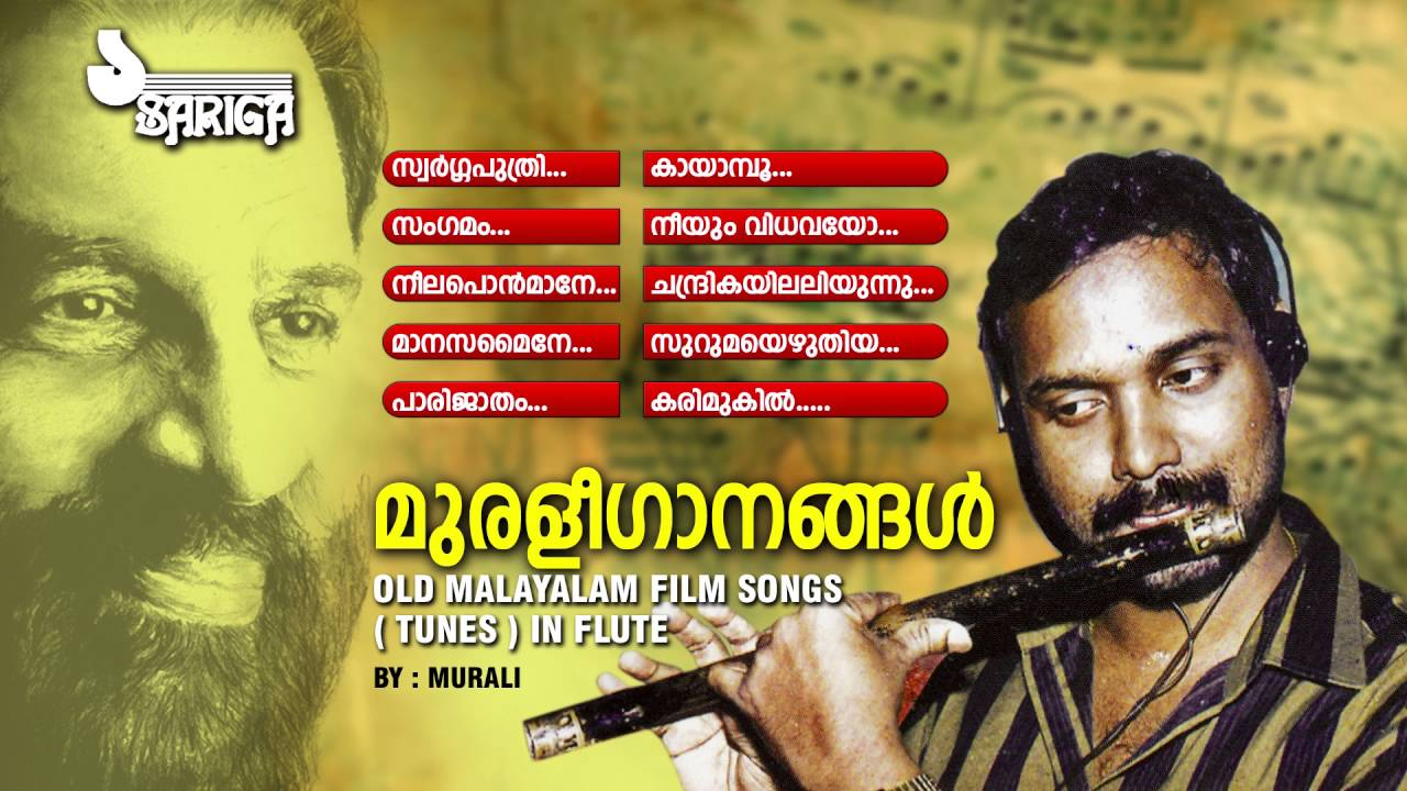 Punyam Aham Full Movie