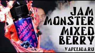 Jam Monster Mixed Berry from vapeliga.ru | Обзор