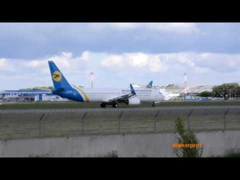 Spotting at Kyiv Boryspil Airport 07.06.2016