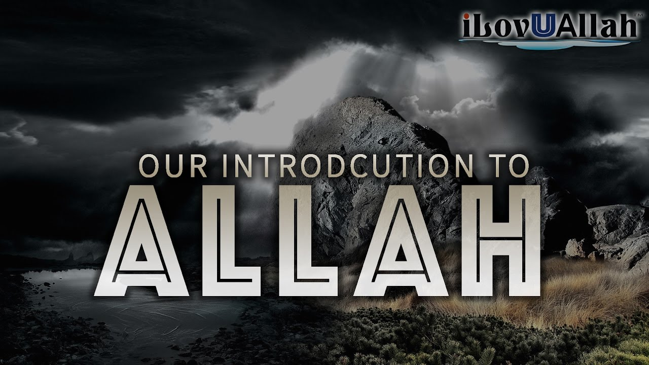 Our Introduction To Allah | Powerful Reminder