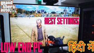 Wow! GTA 5 Best Settings For Your Low End Pc\Laptops | Must Watch 2019