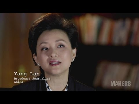 Yang Lan on the UN Conference on Women in Beijing | MAKERS ...