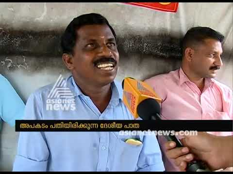 Negligent Road Construction : Road Accidents Continues In Thrissur Koratty Route