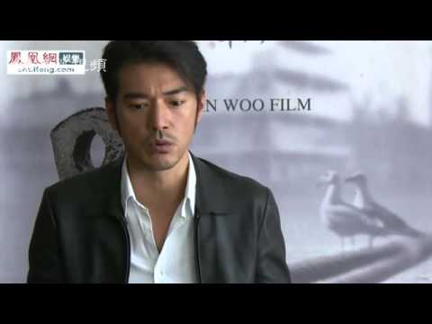 v.ifeng.com  Takeshi kaneshiro  Part 1