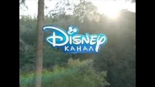 Disney Channel Russia - Logo ident #15