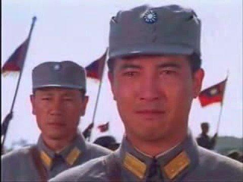 青天白日旗飛揚 - YouTube