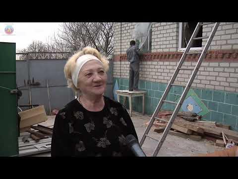 lgikvideo: восстановление домов