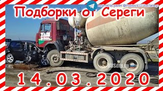 пОДБОРКА АВАРИЙ ОТ СЕРЕГИ 2017