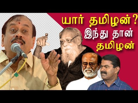 bjp h raja speech on who is a tamil? tamil news, tamil live