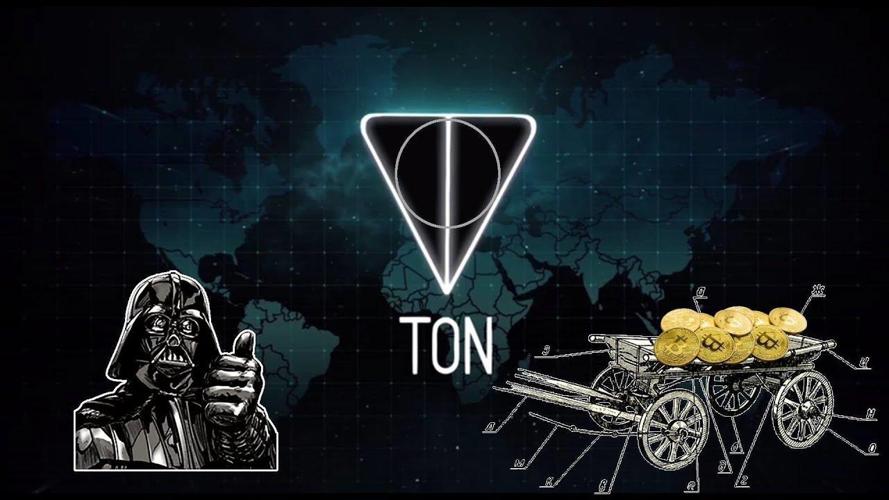 Криптовалюта Дурова побьет рекорд