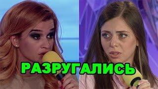 Ксения Бородина и Ольга Рапунцель разругались!  Новости дома 2 (эфир за 24 сентября, день 4520)