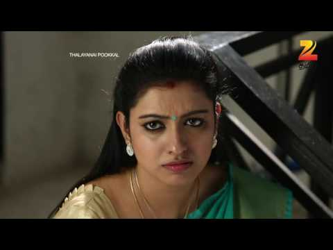 Thalayanai Pookal - Episode 91 - September 26, 2016 - Best Scene