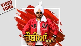 Hobbian | New Punjabi Song | Gurmeet Gill | Latest Punjabi Songs 2018 | Music & Sound