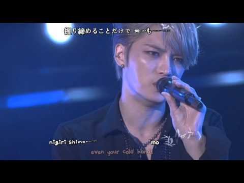 Kim Jaejoong 김재중 - Konayuki 粉雪 ('WWW' Asia Tour Concert in Japan) [eng + romaji + 日本語 + karaoke sub]