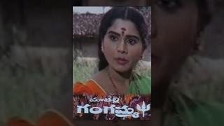 Maa Thalli Gangamma Telugu Full Movie