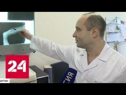 Ювелирная работа: в Татарстане хирурги заново собрали конечности двух маленьких пациентов - Россия…