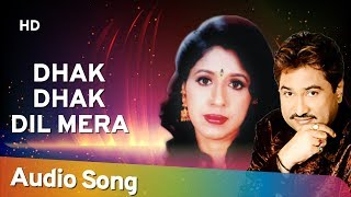 Dhak Dhak Dil Mera (HD) | Aadmi (1993) | Mithun Chakraborty | Kumar Sanu | Kavita Krishnamurthy