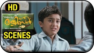 Philips and the Monkey Pen Movie | Scenes | Vijay Babu Punishes Sanoop | Jayasurya