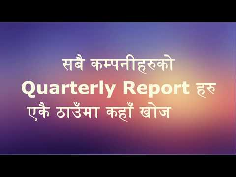 where can we find all Quarterly reports ?