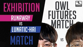 OWL Future's Match + Runaway vs Lunatic-Hai Exhibition | Overwatch 2020 Anniversary Special Matches