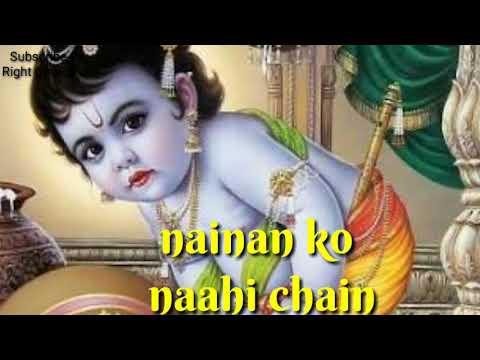 Whatsapp status video, O reee kanhaa, beautiful krishan bhagwan bhajan