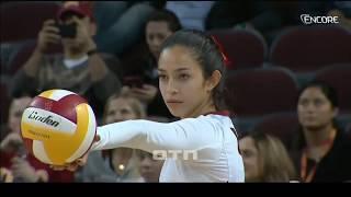 #tb Samantha Bricio (USC) vs California 151127, Senior night
