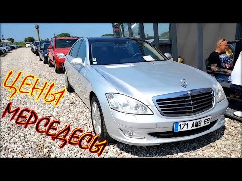 Mercedes in Lithuania. Mercedes price June 2019.