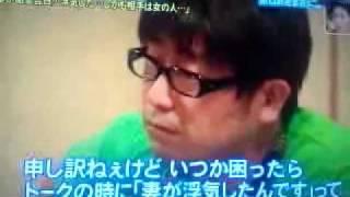 家族の絆ドッキリ1/2 福下恵美 動画 7