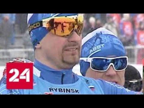 В Ярославской области стартовал Деминский марафон - Россия 24