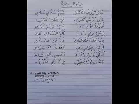 Teks Zairor Roudloti La Tansa Khot: @sanozhy_achmad