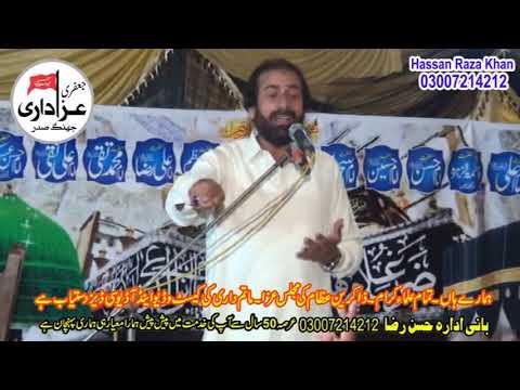 Zakir Mazhar Abbas Bukhari Majlis 29 Shaban 2018 Moza Peer Wala Jhang