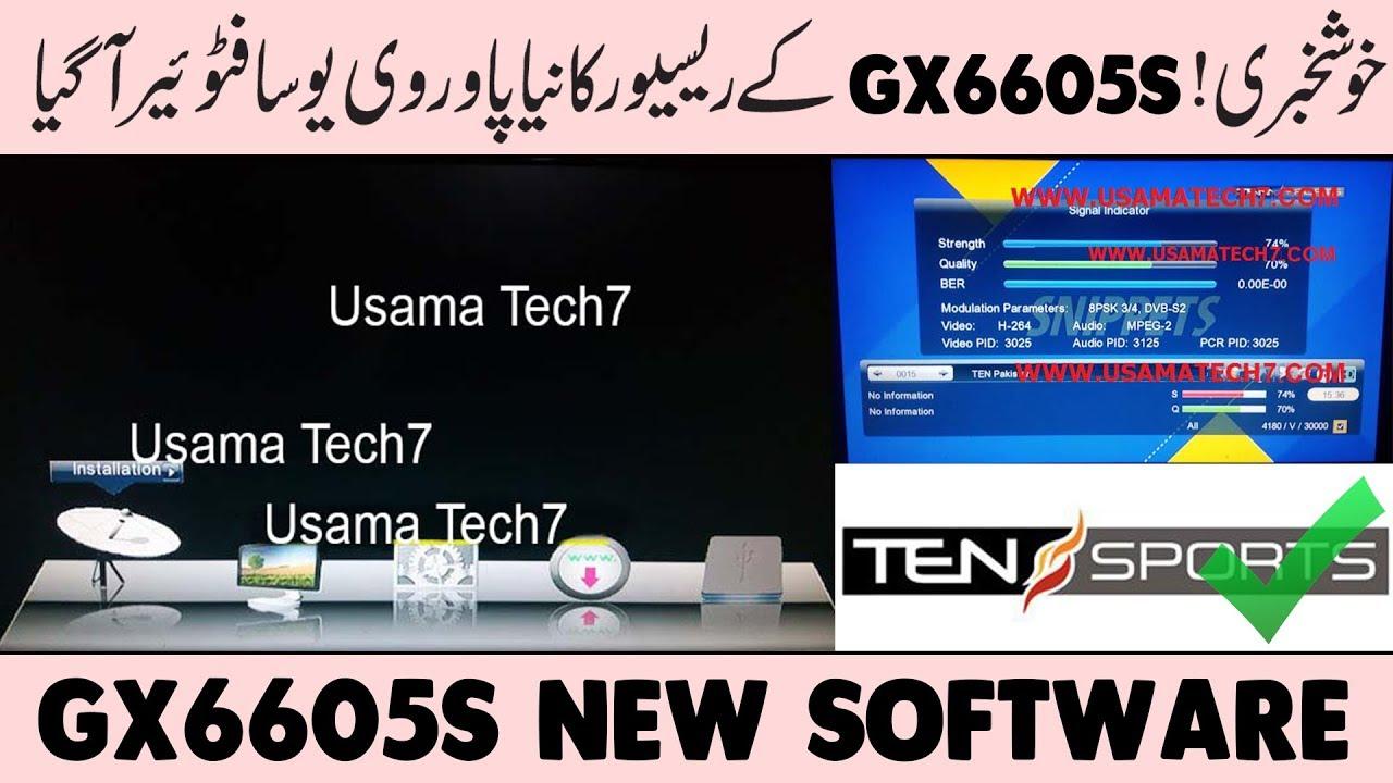 GX6605S NEW SOFTWARE - HW203 00 013 || Usama Tech - Usama Tech
