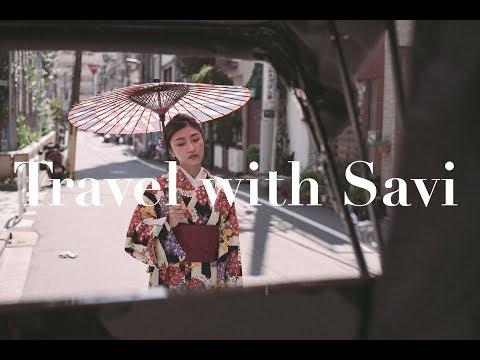 Travel with Savi丨发现東京之美×MDNA SKIN丨Savislook