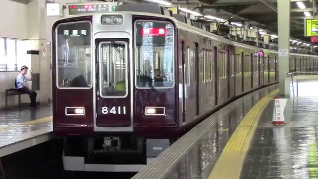 how to get hankyu station from namba station
