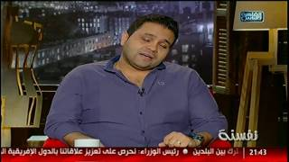 نفسنة |إسلا محيي يقلد الفنان الكبير هانى شاكر ..