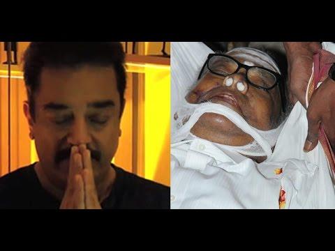 K.Balachander Death: Kamal Haasan' Condolence Speech To K.Balachander Through Video