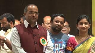 Suryadatta Felicitation Award 2017_30.7.17