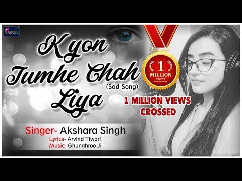 #Akshara Singh ने रो रो कर ऐसा  दर्द भरा सॉन्ग गाया की सारी लड़कियाँ रो पड़ी इस गाने को सुनकर   