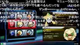 Pokken Tournament(Arcade)(Japan) Live(07-16-15) - Match 2 - Gangar vs Manyula(Take 1)(07-16-15)