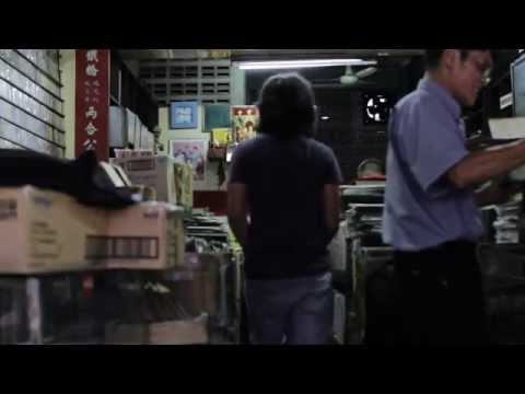 Onra - Chinoiseries Pt.2 (trailer)