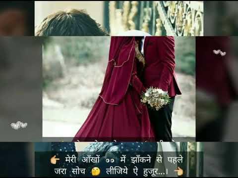 Jab Se Tumhe Dekha Dil Ko Kahi Aaram Nahi Mere Hoton Pe Ek Tere Siva Koi Naam Nahi Aaja Aaja