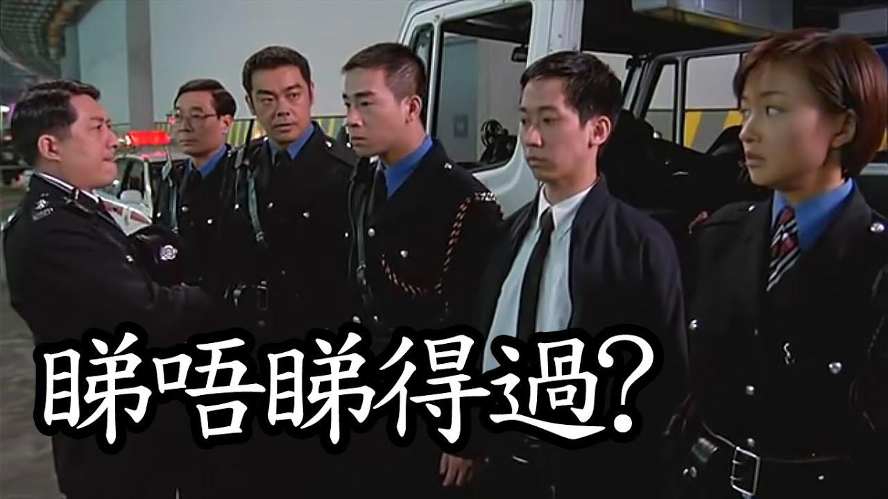 《衝鋒隊:怒火街頭》睇唔睇得過? (1996)    我最鍾意的港產片 - YouTube