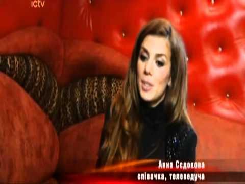 Анна Седокова о съемках в рекламе