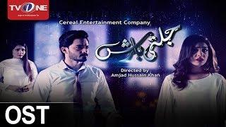 Jalti Barish OST Soap TV One