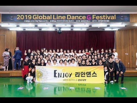 2019 Global Line Dance G Festival With Enjoy Linedance
