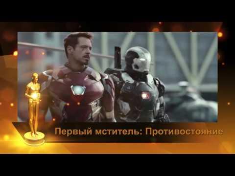Скачать русские мелодрамы 2016 на телефон бесплатно