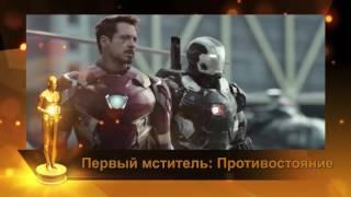 Кино 2016. Новинки 2016. Новинки осени 2016 Скачать в HD