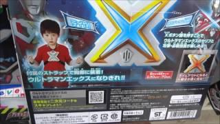 ウルトラマンX DXエックスカラータイマー シェアOK お気軽に 【映画鑑賞...