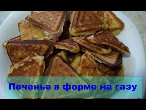 Печенье Орешки со сгущенкой - пошаговый рецепт с фото на